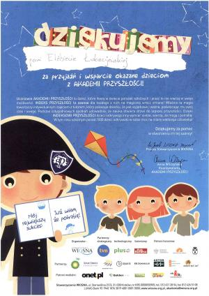 akademia_przyszlosci_2011